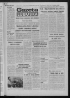 Gazeta Lubuska : dziennik Polskiej Zjednoczonej Partii Robotniczej : Zielona Góra - Gorzów R. XXVII Nr 79 (7 kwietnia 1978). - Wyd. A