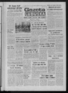 Gazeta Lubuska : dziennik Polskiej Zjednoczonej Partii Robotniczej : Zielona Góra - Gorzów R. XXVII Nr 81 (10 kwietnia 1978). - Wyd. A