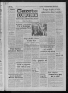 Gazeta Lubuska : dziennik Polskiej Zjednoczonej Partii Robotniczej : Zielona Góra - Gorzów R. XXVII Nr 82 (11 kwietnia 1978). - Wyd. A