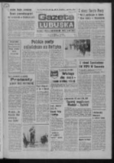 Gazeta Lubuska : dziennik Polskiej Zjednoczonej Partii Robotniczej : Zielona Góra - Gorzów R. XXVII Nr 94 (25 kwietnia 1978). - Wyd. A