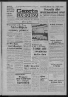 Gazeta Lubuska : dziennik Polskiej Zjednoczonej Partii Robotniczej : Zielona Góra - Gorzów R. XXVII Nr 148 (30 czerwca 1978). - Wyd. A
