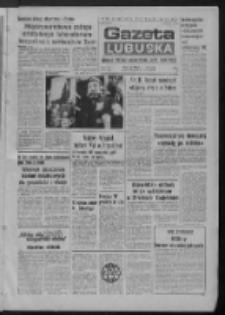 Gazeta Lubuska : dziennik Polskiej Zjednoczonej Partii Robotniczej : Zielona Góra - Gorzów R. XXVII Nr 150 (3 lipca 1978). - Wyd. A