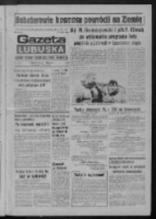 Gazeta Lubuska : dziennik Polskiej Zjednoczonej Partii Robotniczej : Zielona Góra - Gorzów R. XXVII Nr 153 (6 lipca 1978). - Wyd. A