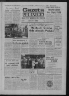 Gazeta Lubuska : dziennik Polskiej Zjednoczonej Partii Robotniczej : Zielona Góra - Gorzów R. XXVII Nr 167 (24 lipca 1978). - Wyd. A