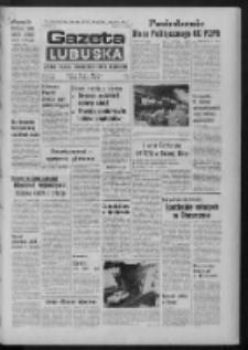 Gazeta Lubuska : dziennik Polskiej Zjednoczonej Partii Robotniczej : Zielona Góra - Gorzów R. XXVII Nr 180 (9 sierpnia 1978). - Wyd. A