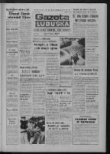 Gazeta Lubuska : dziennik Polskiej Zjednoczonej Partii Robotniczej : Zielona Góra - Gorzów R. XXVII Nr 186 (16 sierpnia 1978). - Wyd. A