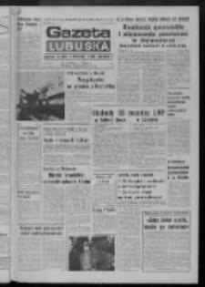 Gazeta Lubuska : dziennik Polskiej Zjednoczonej Partii Robotniczej : Zielona Góra - Gorzów R. XXVII Nr 232 (11 października 1978). - Wyd. A