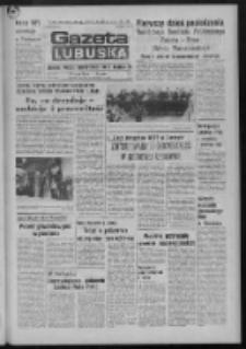 Gazeta Lubuska : dziennik Polskiej Zjednoczonej Partii Robotniczej : Zielona Góra - Gorzów R. XXVI [właśc. XXVII] Nr 267 (23 listopada 1978). - Wyd. A
