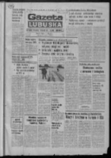 Gazeta Lubuska : dziennik Polskiej Zjednoczonej Partii Robotniczej : Zielona Góra - Gorzów R. XXVII Nr 2 (3 stycznia 1979). - Wyd. A