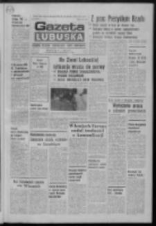 Gazeta Lubuska : dziennik Polskiej Zjednoczonej Partii Robotniczej : Zielona Góra - Gorzów R. XXVII Nr 5 (8 stycznia 1979). - Wyd. A