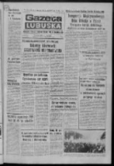 Gazeta Lubuska : dziennik Polskiej Zjednoczonej Partii Robotniczej : Zielona Góra - Gorzów R. XXVII Nr 10 (15 stycznia 1979). - Wyd. A