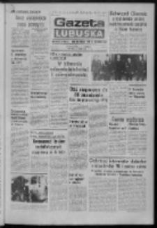 Gazeta Lubuska : dziennik Polskiej Zjednoczonej Partii Robotniczej : Zielona Góra - Gorzów R. XXVII Nr 11 (16 stycznia 1979). - Wyd. A