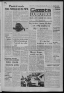 Gazeta Lubuska : dziennik Polskiej Zjednoczonej Partii Robotniczej : Zielona Góra - Gorzów R. XXVII Nr 12 (17 stycznia 1979). - Wyd. A
