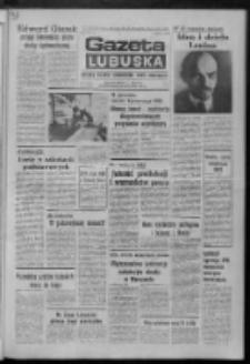 Gazeta Lubuska : dziennik Polskiej Zjednoczonej Partii Robotniczej : Zielona Góra - Gorzów R. XXVII Nr 15 (22 stycznia 1979). - Wyd. A