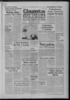 Gazeta Lubuska : dziennik Polskiej Zjednoczonej Partii Robotniczej : Zielona Góra - Gorzów R. XXVII Nr 19 (26 stycznia 1979). - Wyd. A