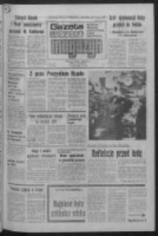 Gazeta Lubuska : magazyn : dziennik Polskiej Zjednoczonej Partii Robotniczej : Zielona Góra - Gorzów R. XXVII Nr 20 (27/28 stycznia 1979). - Wyd. A