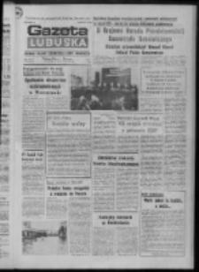 Gazeta Lubuska : dziennik Polskiej Zjednoczonej Partii Robotniczej : Zielona Góra - Gorzów R. XXVII Nr 22 (30 stycznia 1979). - Wyd. A