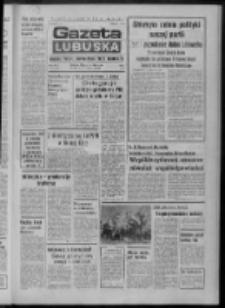 Gazeta Lubuska : dziennik Polskiej Zjednoczonej Partii Robotniczej : Zielona Góra - Gorzów R. XXVII Nr 23 (31 stycznia 1979). - Wyd. A