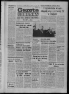 Gazeta Lubuska : dziennik Polskiej Zjednoczonej Partii Robotniczej : Zielona Góra - Gorzów R. XXVII Nr 24 (1 lutego 1979). - Wyd. A