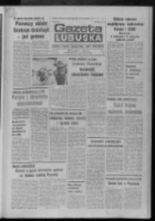 Gazeta Lubuska : dziennik Polskiej Zjednoczonej Partii Robotniczej : Zielona Góra - Gorzów R. XXVII Nr 32 (12 lutego 1979). - Wyd. A