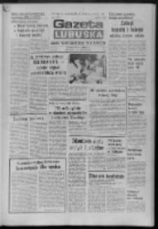 Gazeta Lubuska : dziennik Polskiej Zjednoczonej Partii Robotniczej : Zielona Góra - Gorzów R. XXVII Nr 35 (15 lutego 1979). - Wyd. A