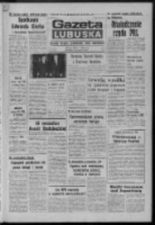 Gazeta Lubuska : dziennik Polskiej Zjednoczonej Partii Robotniczej : Zielona Góra - Gorzów R. XXVII Nr 39 (20 lutego 1979). - Wyd. A