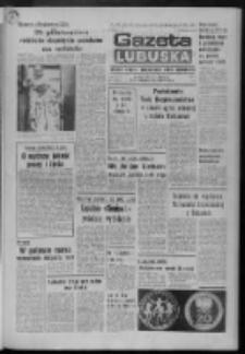 Gazeta Lubuska : dziennik Polskiej Zjednoczonej Partii Robotniczej : Zielona Góra - Gorzów R. XXVII Nr 44 (26 lutego 1979). - Wyd. A