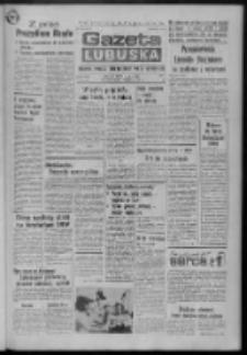 Gazeta Lubuska : dziennik Polskiej Zjednoczonej Partii Robotniczej : Zielona Góra - Gorzów R. XXVII Nr 49 (5 marca 1979). - Wyd. A