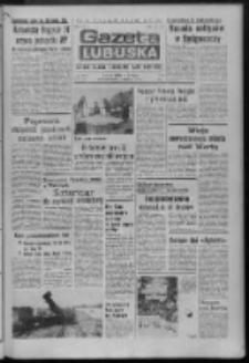 Gazeta Lubuska : dziennik Polskiej Zjednoczonej Partii Robotniczej : Zielona Góra - Gorzów R. XXVII Nr 55 (12 marca 1979). - Wyd. A