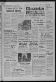 Gazeta Lubuska : dziennik Polskiej Zjednoczonej Partii Robotniczej : Zielona Góra - Gorzów R. XXVII Nr 61 (19 marca 1979). - Wyd. A