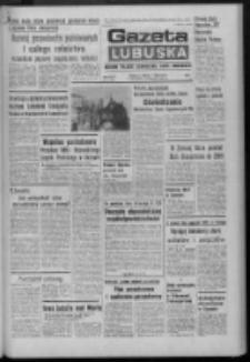 Gazeta Lubuska : dziennik Polskiej Zjednoczonej Partii Robotniczej : Zielona Góra - Gorzów R. XXVII Nr 64 (22 marca 1979). - Wyd. A