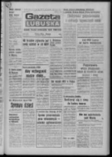 Gazeta Lubuska : dziennik Polskiej Zjednoczonej Partii Robotniczej : Zielona Góra - Gorzów R. XXVII Nr 65 (23 marca 1979). - Wyd. A