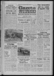 Gazeta Lubuska : dziennik Polskiej Zjednoczonej Partii Robotniczej : Zielona Góra - Gorzów R. XXVII Nr 67 (26 marca 1979). - Wyd. A
