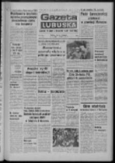 Gazeta Lubuska : dziennik Polskiej Zjednoczonej Partii Robotniczej : Zielona Góra - Gorzów R. XXVII Nr 70 (29 marca 1979). - Wyd. A