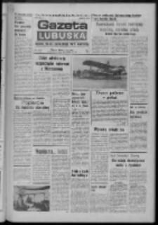 Gazeta Lubuska : dziennik Polskiej Zjednoczonej Partii Robotniczej : Zielona Góra - Gorzów R. XXVII Nr 73 (2 kwietnia 1979). - Wyd. A