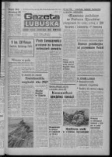 Gazeta Lubuska : dziennik Polskiej Zjednoczonej Partii Robotniczej : Zielona Góra - Gorzów R. XXVII Nr 75 (4 kwietnia 1979). - Wyd. A