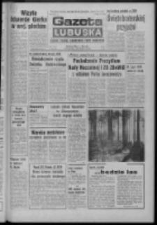 Gazeta Lubuska : dziennik Polskiej Zjednoczonej Partii Robotniczej : Zielona Góra - Gorzów R. XXVII Nr 76 (5 kwietnia 1979). - Wyd. A