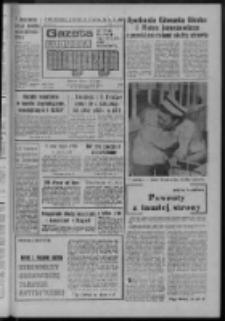 Gazeta Lubuska : magazyn : dziennik Polskiej Zjednoczonej Partii Robotniczej : Zielona Góra - Gorzów R. XXVII Nr 77 (6/7/8 kwietnia 1979). - Wyd. A