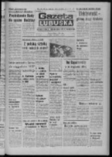 Gazeta Lubuska : dziennik Polskiej Zjednoczonej Partii Robotniczej : Zielona Góra - Gorzów R. XXVII Nr 79 (10 kwietnia 1979). - Wyd. A