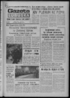 Gazeta Lubuska : dziennik Polskiej Zjednoczonej Partii Robotniczej : Zielona Góra - Gorzów R. XXVII Nr 81 (12 kwietnia 1979). - Wyd. A