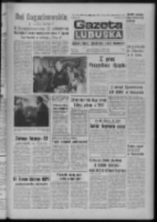 Gazeta Lubuska : dziennik Polskiej Zjednoczonej Partii Robotniczej : Zielona Góra - Gorzów R. XXVII Nr 82 (13 kwietnia 1979). - Wyd. A