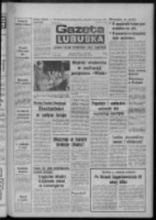 Gazeta Lubuska : dziennik Polskiej Zjednoczonej Partii Robotniczej : Zielona Góra - Gorzów R. XXVII Nr 84 (17 kwietnia 1979). - Wyd. A
