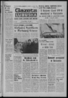 Gazeta Lubuska : dziennik Polskiej Zjednoczonej Partii Robotniczej : Zielona Góra - Gorzów R. XXVII Nr 89 (23 kwietnia 1979). - Wyd. A