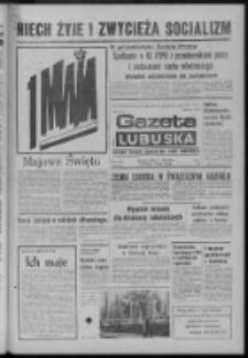 Gazeta Lubuska : dziennik Polskiej Zjednoczonej Partii Robotniczej : Zielona Góra - Gorzów R. XXVII Nr 96 (1 maja 1979). - Wyd. A