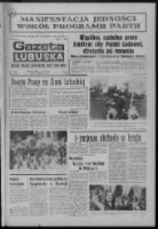 Gazeta Lubuska : dziennik Polskiej Zjednoczonej Partii Robotniczej : Zielona Góra - Gorzów R. XXVII Nr 97 (2 maja 1979). - Wyd. A