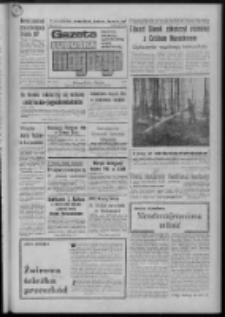 Gazeta Lubuska : magazyn : dziennik Polskiej Zjednoczonej Partii Robotniczej : Zielona Góra - Gorzów R. XXVII Nr 111 (19/20 maja 1979). - Wyd. A