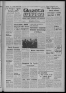 Gazeta Lubuska : dziennik Polskiej Zjednoczonej Partii Robotniczej : Zielona Góra - Gorzów R. XXVII Nr 112 (21 maja 1979). - Wyd. A