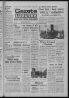 Gazeta Lubuska : dziennik Polskiej Zjednoczonej Partii Robotniczej : Zielona Góra - Gorzów R. XXVII Nr 115 (24 maja 1979). - Wyd. A