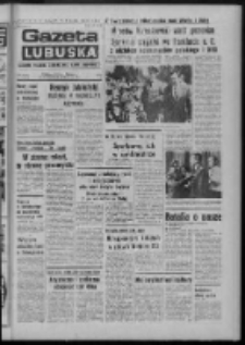 Gazeta Lubuska : dziennik Polskiej Zjednoczonej Partii Robotniczej : Zielona Góra - Gorzów R. XXVII Nr 118 (28 maja 1979). - Wyd. A