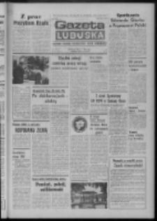 Gazeta Lubuska : dziennik Polskiej Zjednoczonej Partii Robotniczej : Zielona Góra - Gorzów R. XXVII Nr 120 (30 maja 1979). - Wyd. A